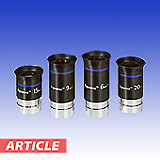 Orion Expanse Eyepieces