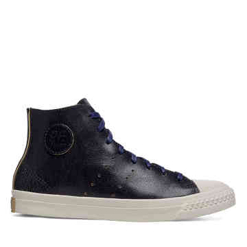 Deconstructed Leather Rambler Hi Top in Abyss - refresh_pgp view.