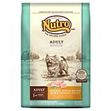 Nutro Natural Choice Chicken and Rice Dry Dog Food