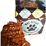 Wet Noses Peanut Butter Bark Candy Dog Treat