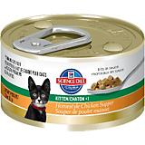 Science Diet Homestyle Chicken Can Kitten Food