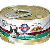 Science Diet Homestyle Tuna Supper Can Cat Food