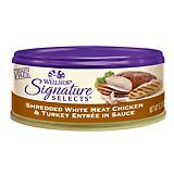 Wellness Signature Select Chicken/Turkey Cat Food