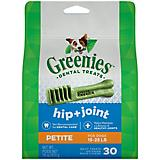 Greenies Hip and Joint Care Dog Treat Petite 18oz