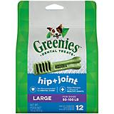 Greenies Hip and Joint Care Dog Treat Large 18oz