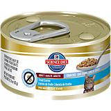 Science Diet Grain Free Trout Cat Food 24pk
