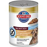 Science Diet Grain Free Lamb Can Dog Food 12pk