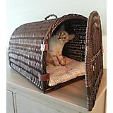 Home Bazaar Medium Wicker Pet House/Carrier Brown