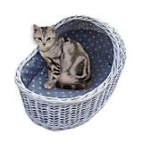 Home Bazaar Wicker Crib Cat Bed Grey