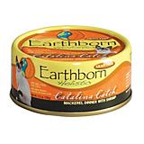 Earthborn Grain Free Catalina Can Cat Food 24pk