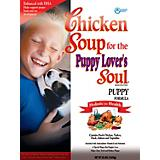 Chicken Soup Puppy Formula Dry Dog Food