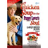 Chicken Soup Lg Breed Puppy Dry Dog Food