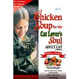 Chicken Soup Adult Formula Dry Cat Food