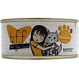Tuna/Salmon Soulmates Can Cat Food Case