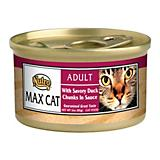 Nutro Max Adult Canned Cat Food 3oz Case