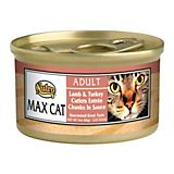 Nutro Max Canned Cat Food 3oz Case