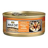 Nutro Max Canned Cat Food 5.5oz Case