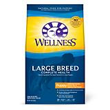 Wellness Super5Mix Lg Breed Dry Puppy Food