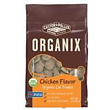 Organix Organic Cat Treat