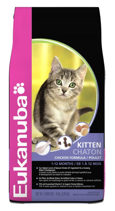 Eukanuba Kitten Dry Cat Food Chicken 4lb
