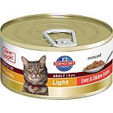Science Diet Light Liver/Chicken Cat Food