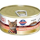 Science Diet Savory Salmon Entree Cat Food