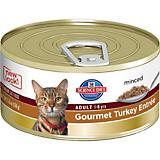 Science Diet Gourmet Turkey Entree Cat Food