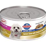 Science Diet Chicken Stew Mature Toy Can Dog Food