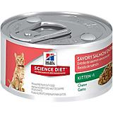 Science Diet Savory Salmon Kitten Food