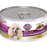 Science Diet Savory Stew Beef Toy Can Dog Food