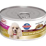 Science Diet Savory Stew Chicken Toy Can Dog Food