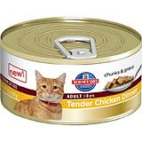 Science Diet Tender Dinners Chicken Cat Food