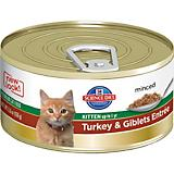 Science Diet Turkey/Giblets Kitten Food