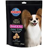 Science Diet Small Breed Oral Care Dog Treat