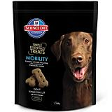 Science Diet Large Bone Mobility Dog Treat