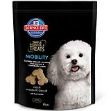 Science Diet Medium Bone Mobility Dog Treat