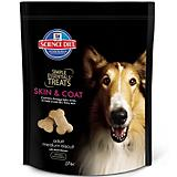Science Diet Skin/Coat Dog Treat