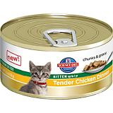 Science Diet Tender Dinner Chicken Kitten Food
