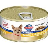 ScienceDiet Tender Chicken Mature Cat Food