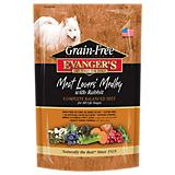 Evangers Grain Free Meat Lover Dry Dog Food