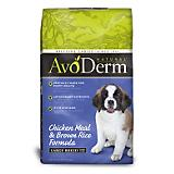 AvoDerm Natural Large Breed Dry Puppy Food