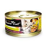 Fussie Cat Premium Tuna/Baby Clam Can Cat Food