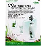 Ista Water Plant Beginner CO2 Cartridge Supply Set