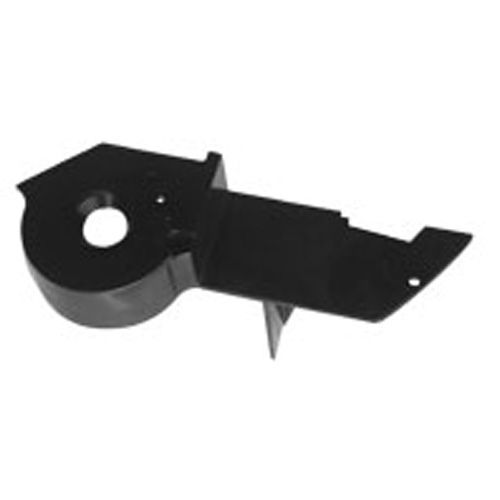 Baffle Shield Uvinex Left Best Price