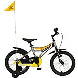 Tour De France Safety Flag Maillot Jaune Yellow