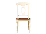 Kenton II Dining Chair