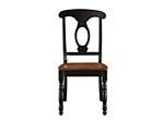 Kenton Dining Chair