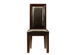 Batavia Dining Chair