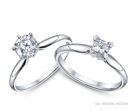 Pre-Set Solitaire Engagement Ring