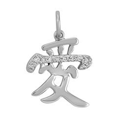 Round Diamond Love Charm